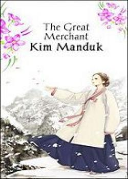 The great merchant kim manduk cover