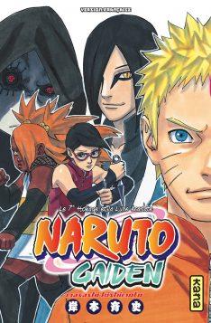 Naruto Gaiden cover